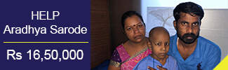 Help-Aradhya