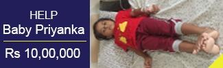 help-baby-priyanka